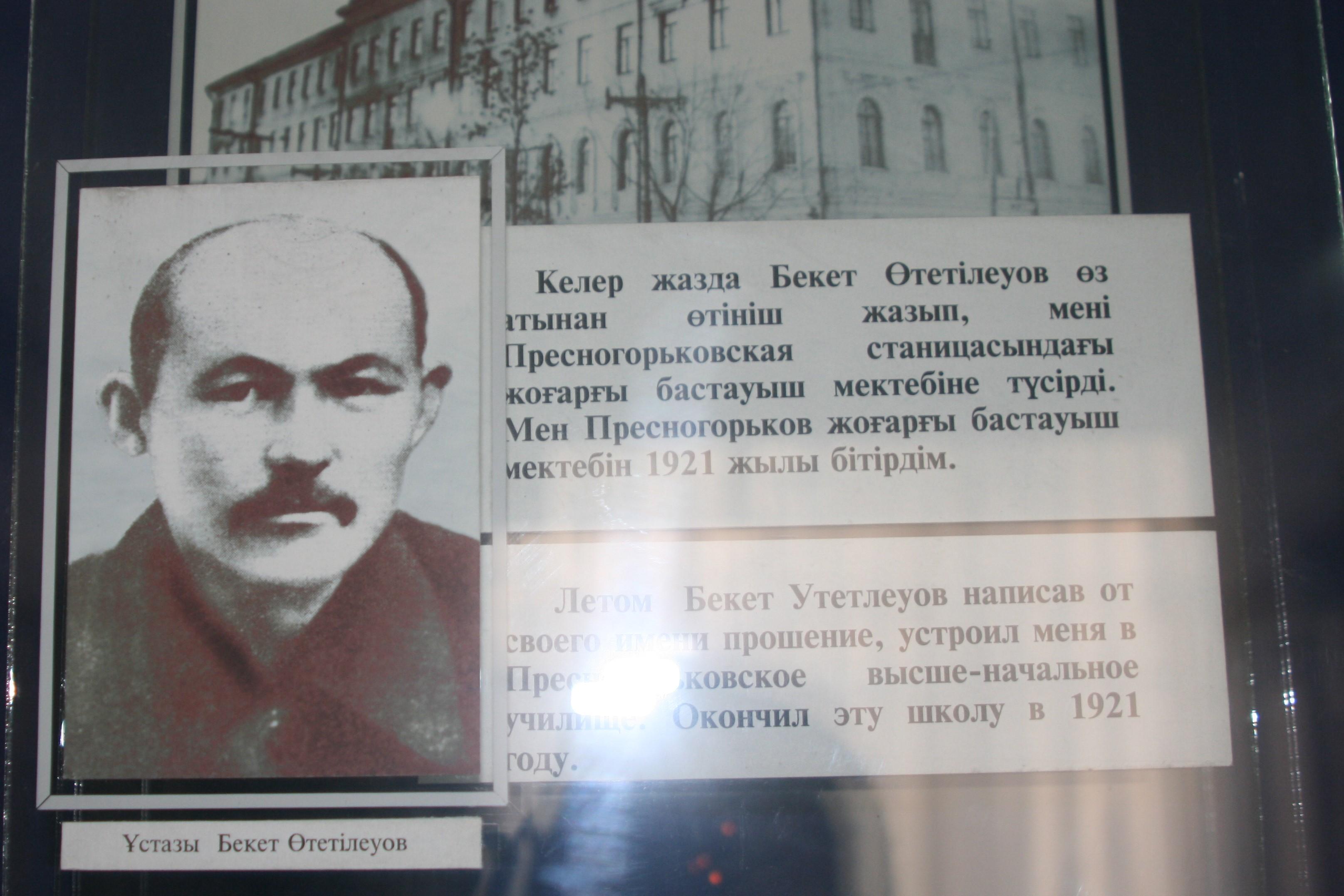 Saken Seifullin: photo, biography Saken Seifullin in Russian