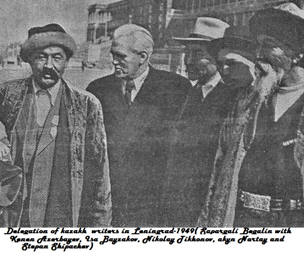 Delegation of kazakh akyns and writers in Leningrad-1949( Sapargali Begalin with Kenen Azerbayev, Isa Bayzakov, Nikolay Tikhonov, akyn Nartay and Stepan Shipachev).jpg