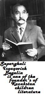 Saparghali Isqaquly Begaly is one of the founder's of Kazakstan children literature.jpg